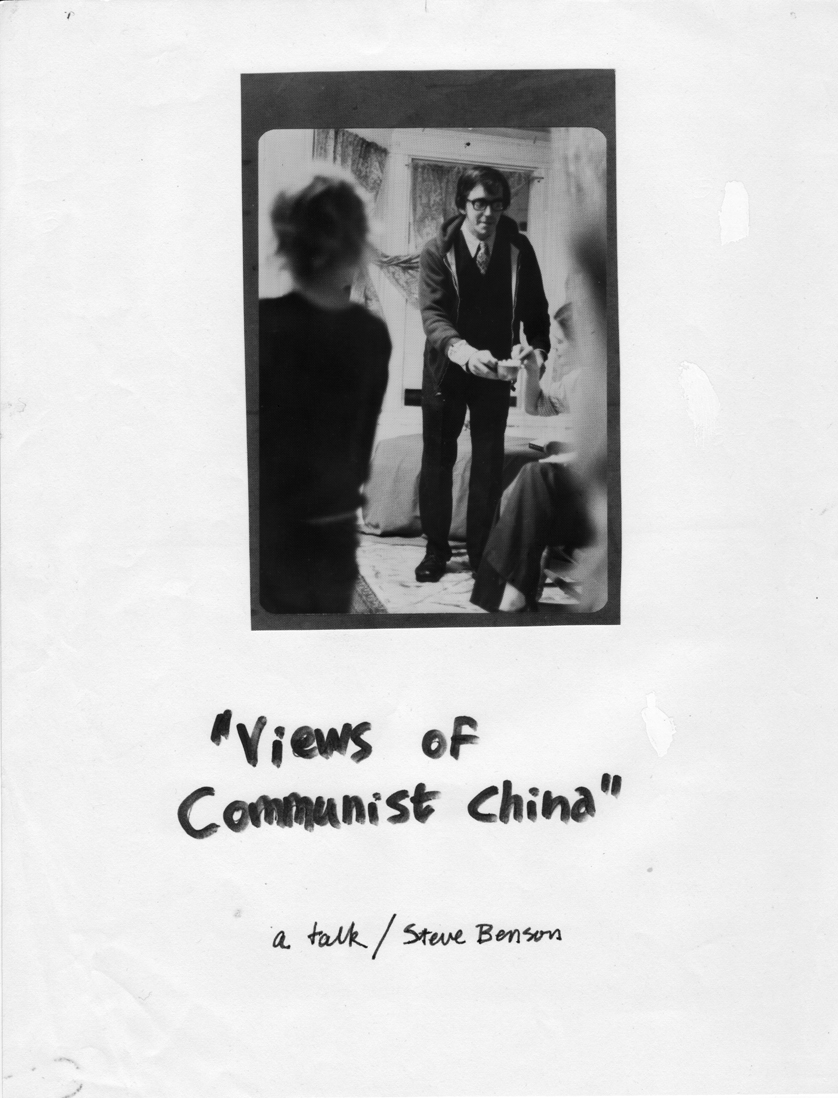 The front cover of the first printed edition of Views of Communist China.